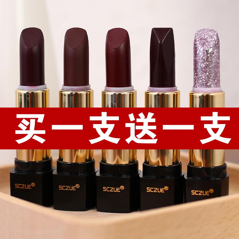 三色黑口红黑玫瑰滋润型双面水润唇膏女持久不沾杯不脱色色彩主意