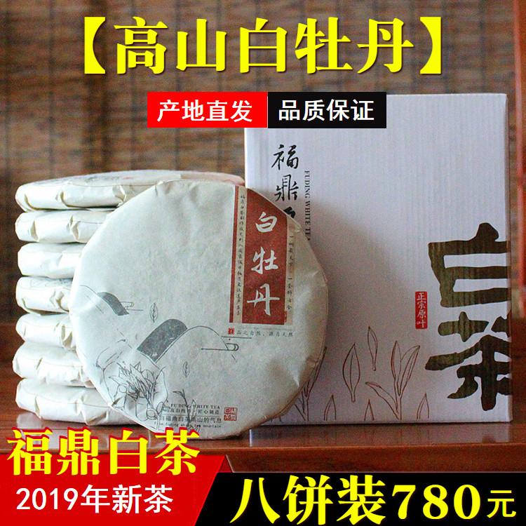 Чай Пай Му Тан Артикул 609245447056