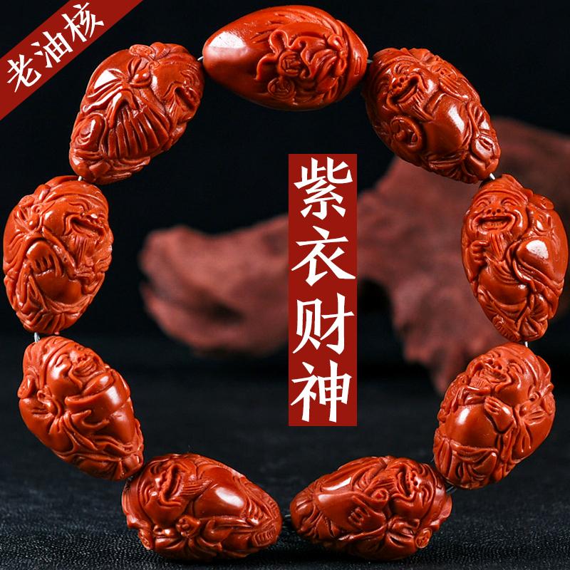Разные сувениры из косточек фруктов Артикул 611709031823