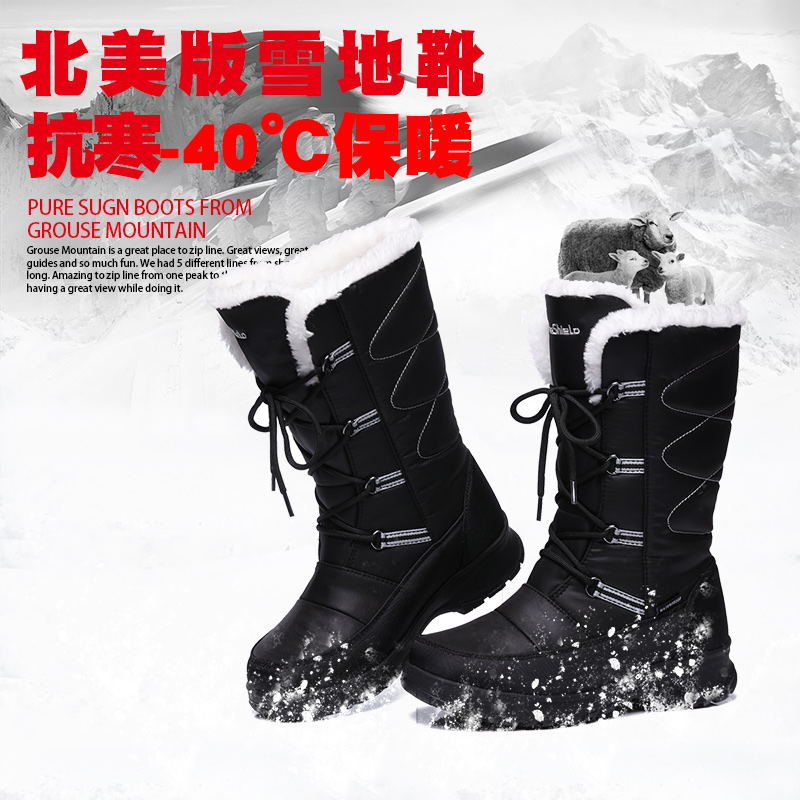 Snow boots womens new outdoor waterproof and antiskid middle tube thickened plush cotton shoes ski shoes 2019 NEW