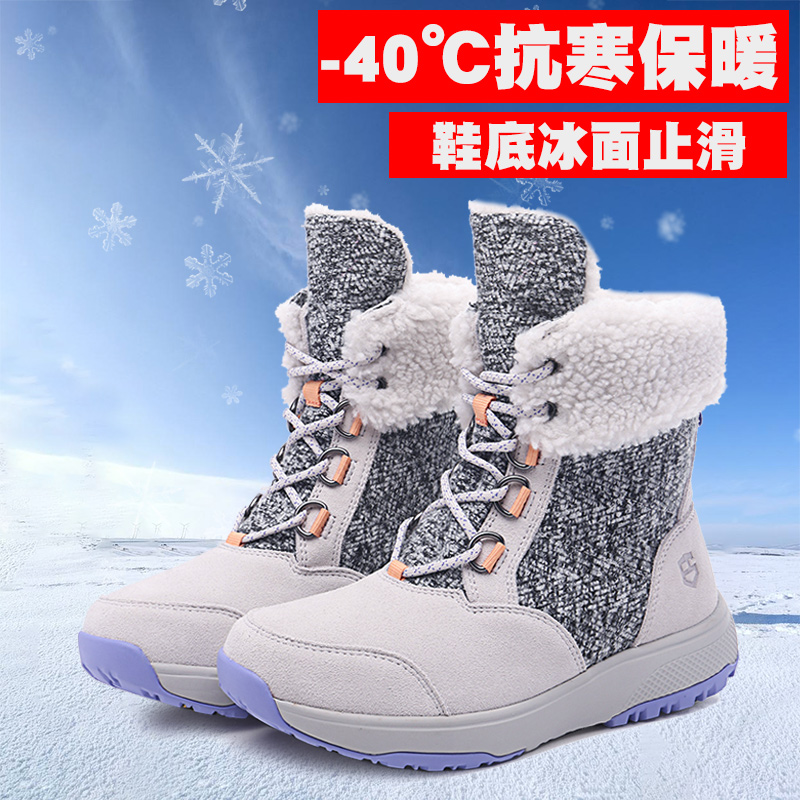 Northeast snow boots womens outdoor short boots sudn waterproof thermal ice antiskid 2019 fashion flat bottom short boots