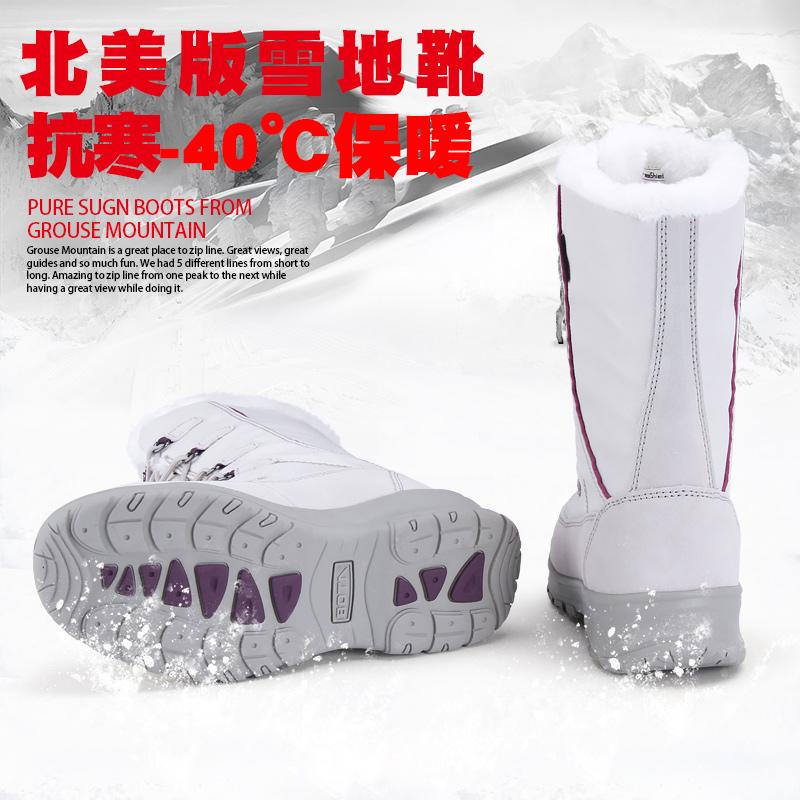 户外雪地靴女冬季2019时尚新款中筒防水加绒加厚棉靴东北保暖棉鞋