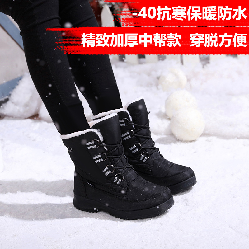 Womens outdoor snow boots in winter of 2019