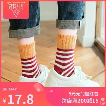 女袜子秋冬季日系条纹羊毛袜韩国学院风复古堆堆中筒加厚保暖长袜
