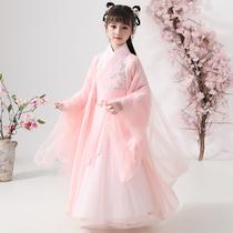 儿童汉服女中国风古装日常女童裙子唐装襦裙超仙樱花公主学生夏季