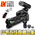 Camera digital high-definition telephoto travel home students wireless wifi live broadcast 50 times optical SLR appearance