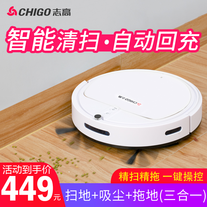 Zhigao / CHIGO fully automatic sweeping robot household ultra thin intelligent vacuum cleaning floor mop machine