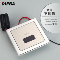 Dieba stool sensor toilet flushing valve dark flushing valves automatic induction Squat toilet