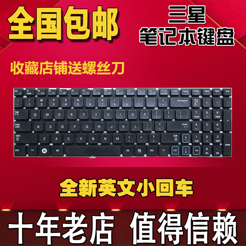 更换三星笔记本键盘