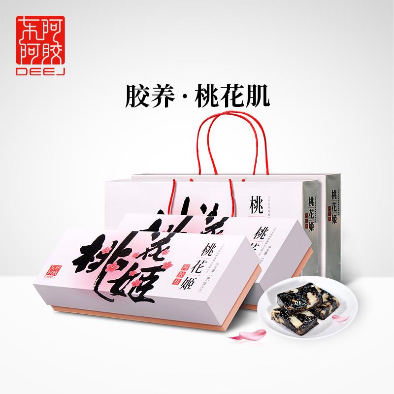 东阿阿胶官方旗舰店桃花姬阿胶糕即食180g*2盒量贩礼盒