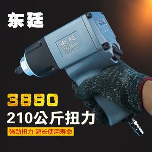 气动扳手小风炮日本东廷1/2小风炮185公斤级气动扳手小风炮风炮