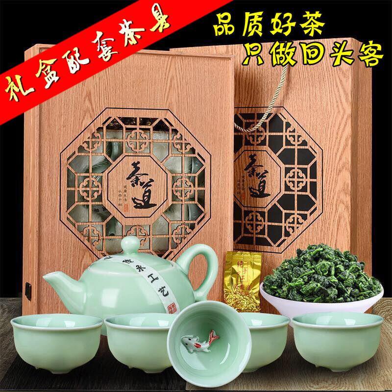 【送茶具】2020新茶安溪特级铁观音秋茶浓香型茶叶高档500g礼盒装