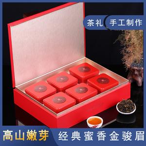 桐木关金骏眉2020新茶特级红茶茶叶蜜香型金俊眉高档礼盒装正品