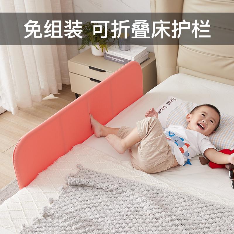 免组装可折叠床围栏旅行床护栏儿童床上防掉挡板宝宝防摔防护栏