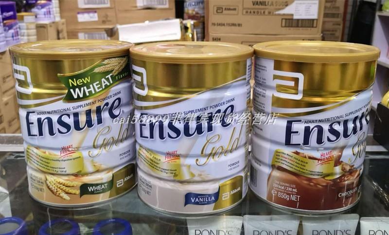 菲律宾代购美国Abbott雅培金裝加营素Ensure成人营养奶粉850g三味