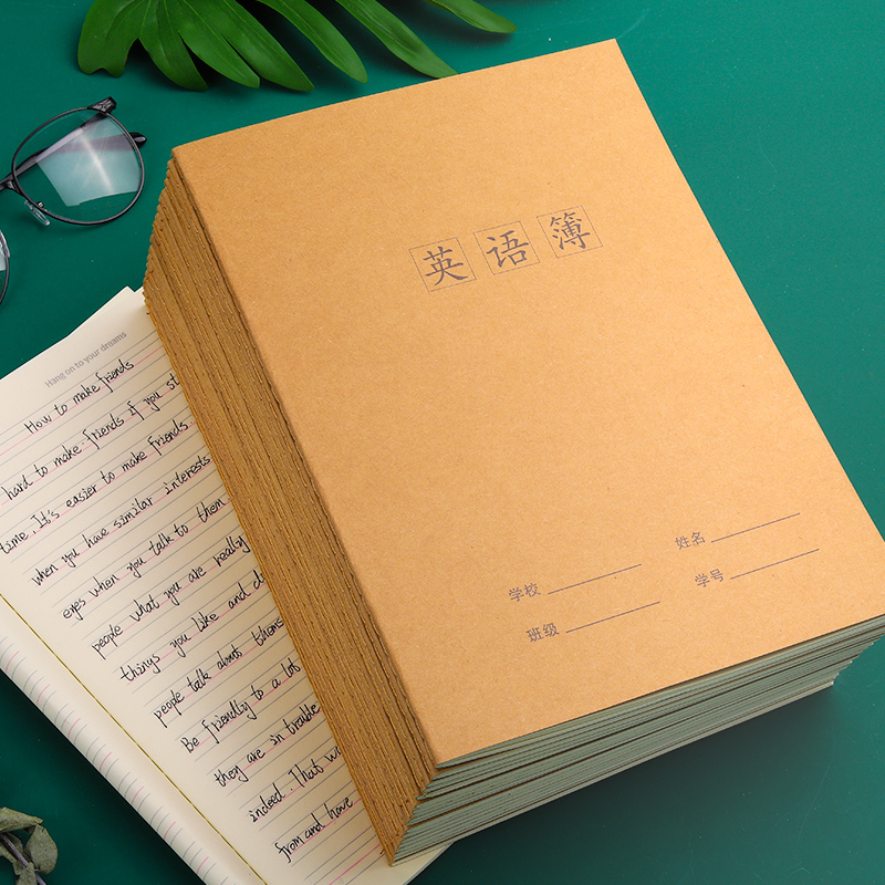 咔巴熊36张72页牛皮纸本子学生用B5大号英语本16开作文簿语文笔记本写字练习本3-6年级小学生用1-2年级小方格