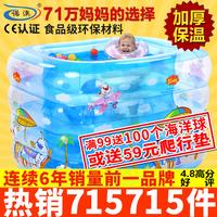 Обещание австралия ребенок плавательный бассейн газированный сохранение тепла младенец младенец ребенок ребенок плавать баррель домой купаться баррель новорожденных ванна