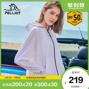伯希和春夏新款冰丝防晒服女防紫外线透气空调衫超薄长袖皮肤风衣