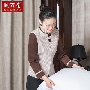 酒店保潔員工作服女短袖夏裝物業賓館客房服務員清潔工服裝條紋