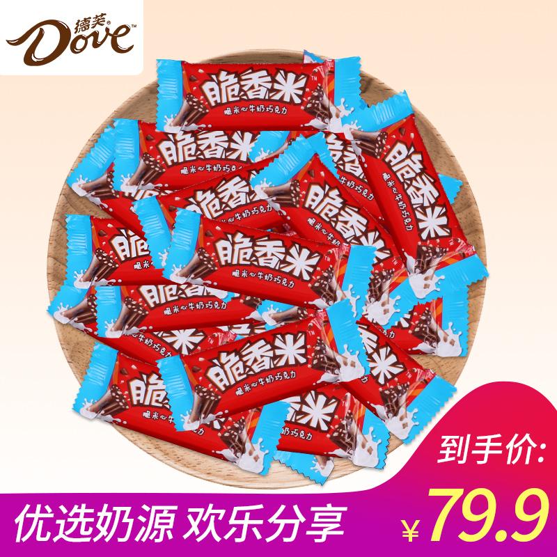 德芙脆香米牛奶夹心散装500g巧克力热销270件假一赔十