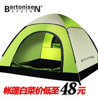 BartoniseN палатка на открытом воздухе 3-4 люди автоматическая 2 человек дикий иностранных кемпинг скорость открыто двойные наборы anti дождь палатка