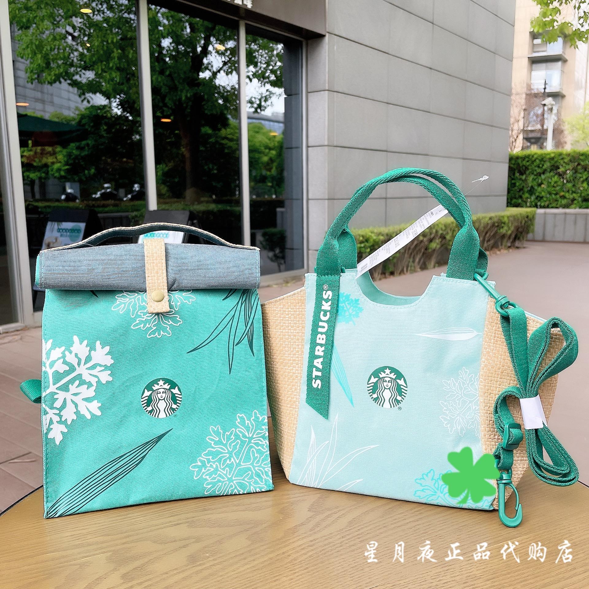 Коллекции на тему Starbucks Артикул 617430554903
