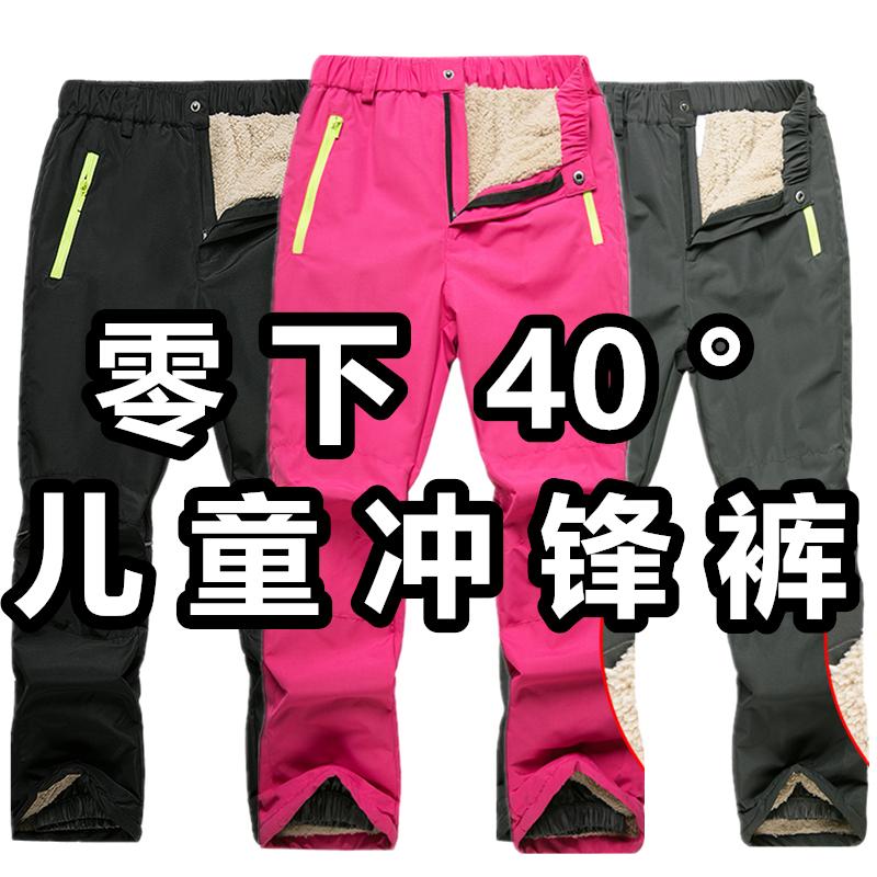 零下30-40度儿童防寒裤冲锋裤男女童东北雪乡哈尔滨旅游保暖装备
