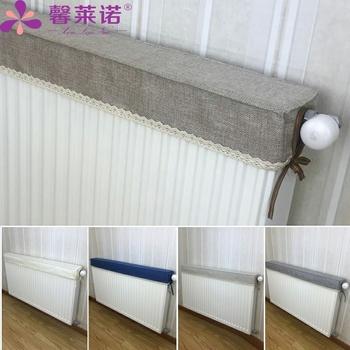 装修防布取暖器散热片家庭防晒护罩