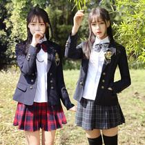 春秋英伦风校服套装高中生班服韩版针织背心学院风女装日系水手服