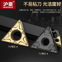 Shanghai Hao CNC vehicle Blade triangle TNMG160404 08-tm inner hole outer round knife grain steel piece special chip breaking knife