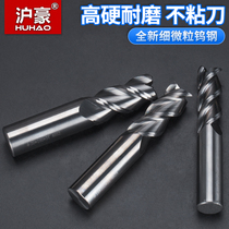 Shanghai Hao rigid aluminum alloy tungsten steel Three-edged milling cutter lengthening keyway standing knife CNC CNC tool straight handle