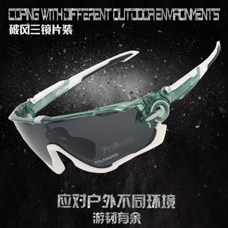 夏季雷达三代破风骑行户外运动眼镜偏光护目镜O记战术防风太阳镜