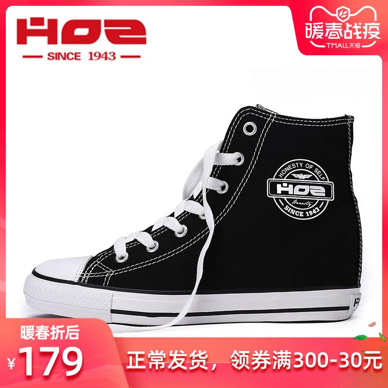 HOZ后街内增高帆布鞋女高帮复古港味经典透气坡跟厚底系带休闲鞋