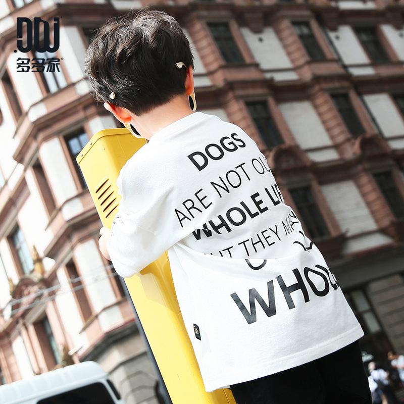 多多家童装儿童字母印花体恤男秋装2018新款韩版男童休闲长袖t恤
