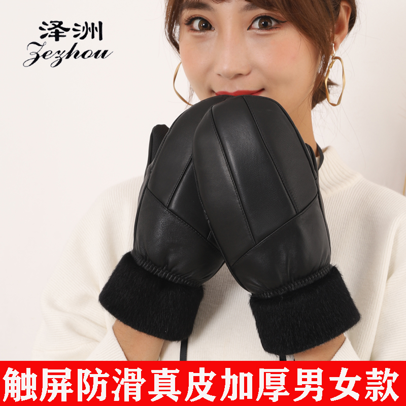 Thickened, plush and antiskid outdoor warm riding, windproof, cold skiing, mens and womens stuffy cotton and leather gloves in winter