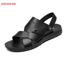 Okang sandals Men's summer sandals Genuine leather beach shoes Leisure soft sole Daddy's middle-aged and old size sandals