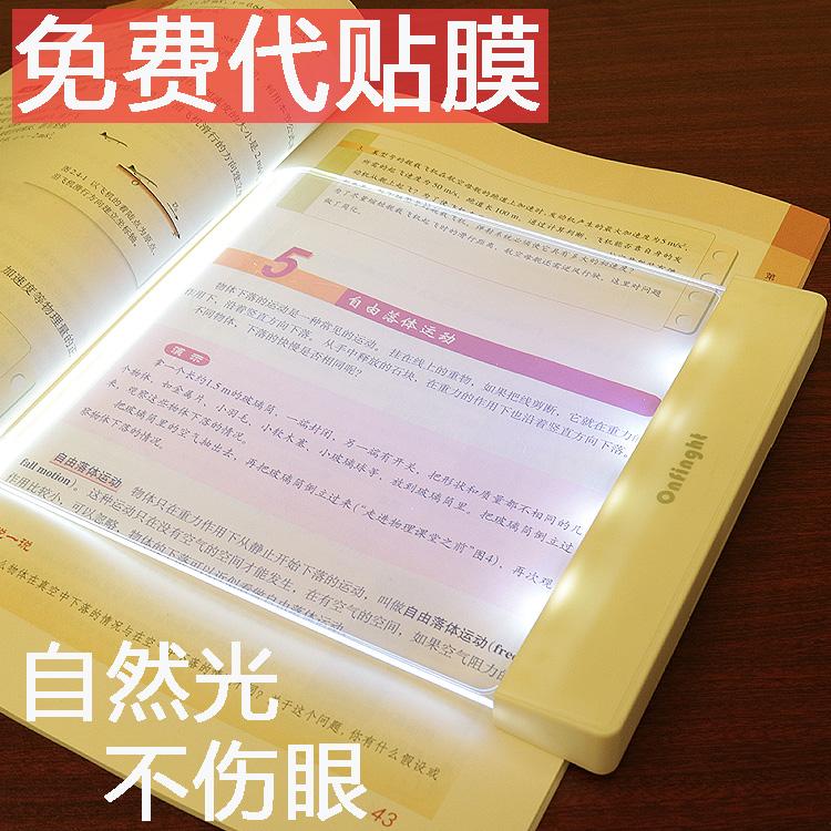 Творческий зарядка led квартира чтение свет лампы для чтения ночь лампа читать доска артефакт лампа для защиты глаз маленький стол свет студент