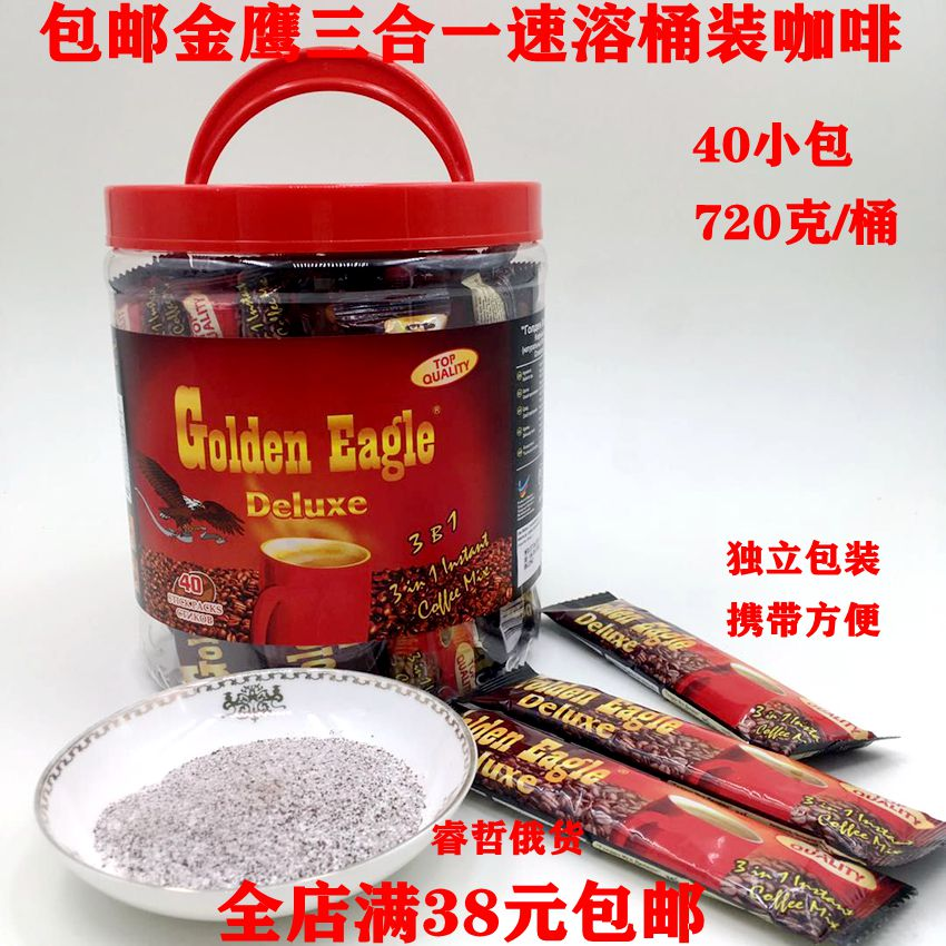 Parcel post three in one instant coffee imported from Russia Golden Eagle 40 bags of barrel brewed coffee drinks Western food drinks