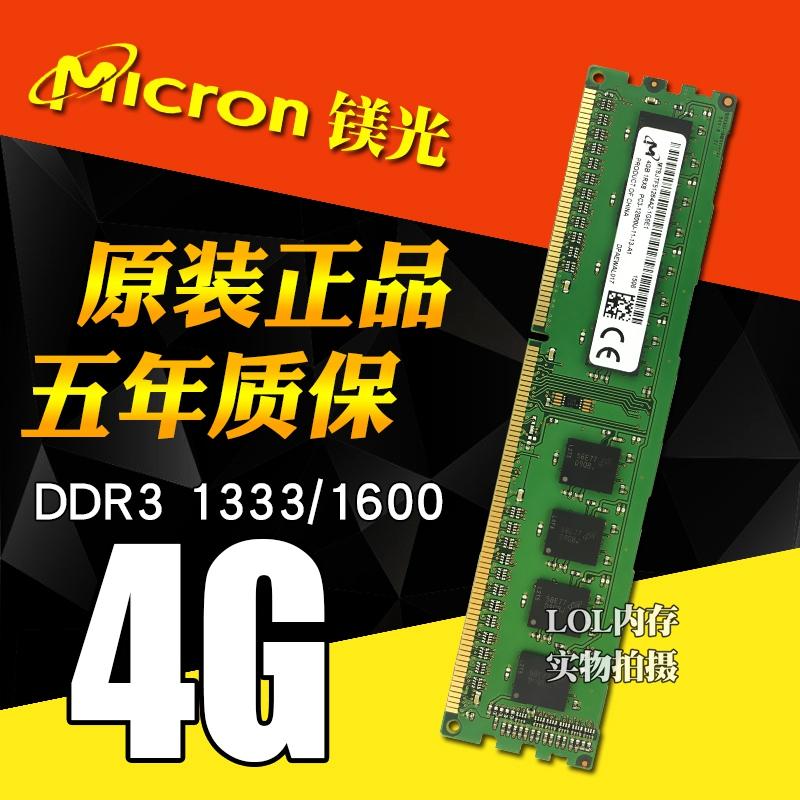 Оперативная память Артикул 567151172111