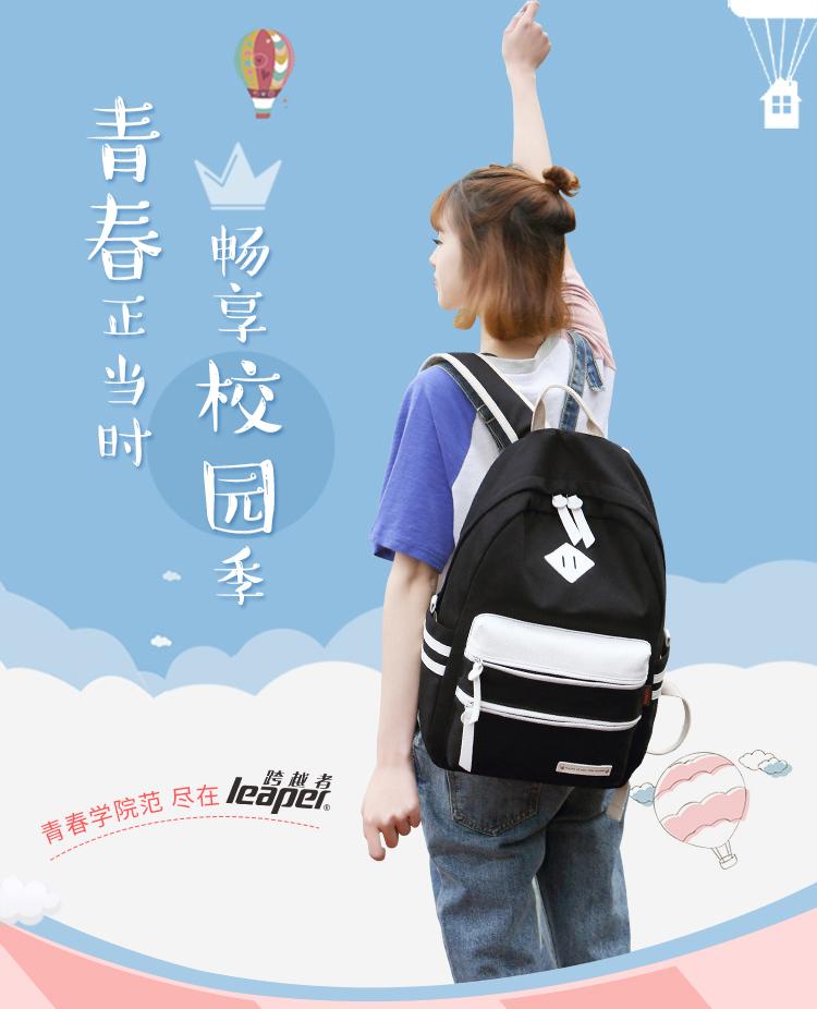 2020新款初中生书包女韩版原宿高中学生大容量双肩包男校园风背包