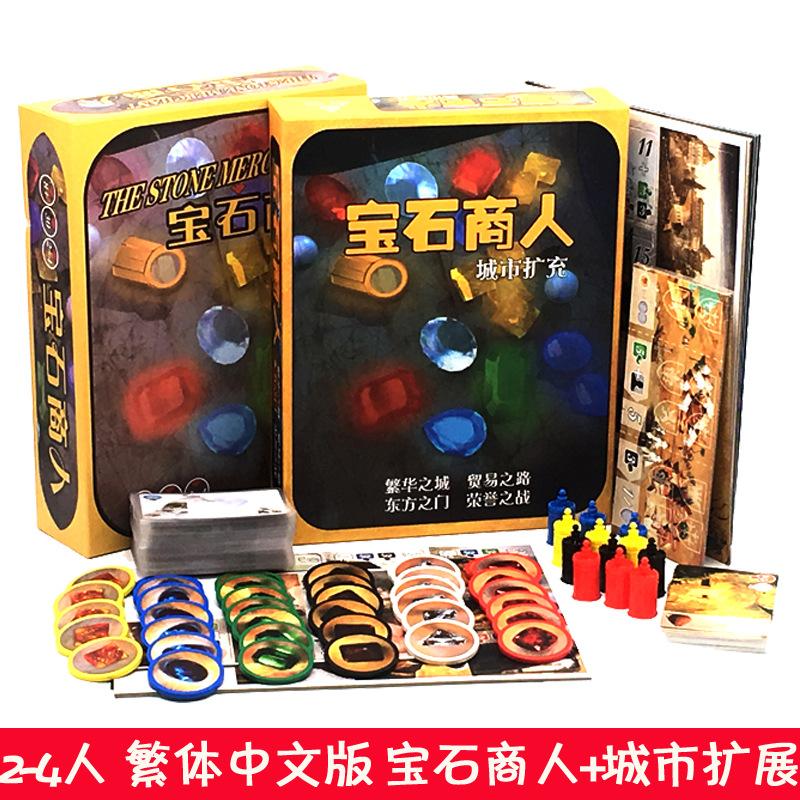 Популярные настольные игры Артикул 599392132123