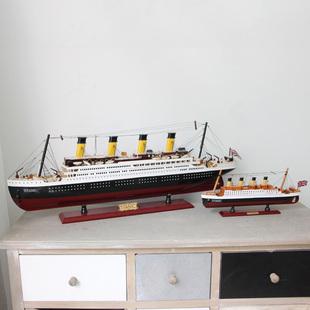 泰坦尼克号模型木质帆船装 饰品客厅仿真游轮成品轮船精品家居摆件