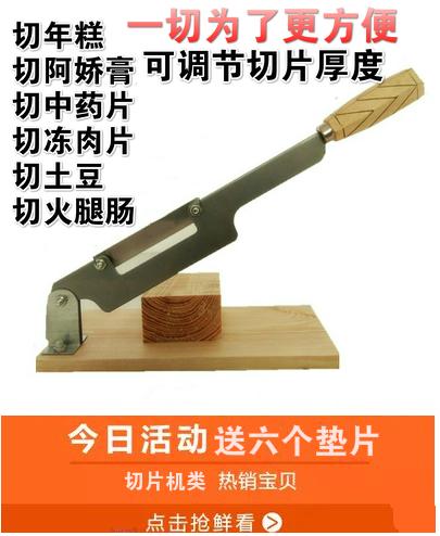 Вырезать год торт нож год торт лист машинально вырезать ах! клей вырезать мясо лист домой нарезанный машинально вырезать мясо машинально вырезать традиционная китайская медицина лист вырезать корова рулон сахар
