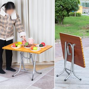 长方形折叠桌 餐桌 家用 简易 出租屋小桌子 吃饭 矮 户外 便携式