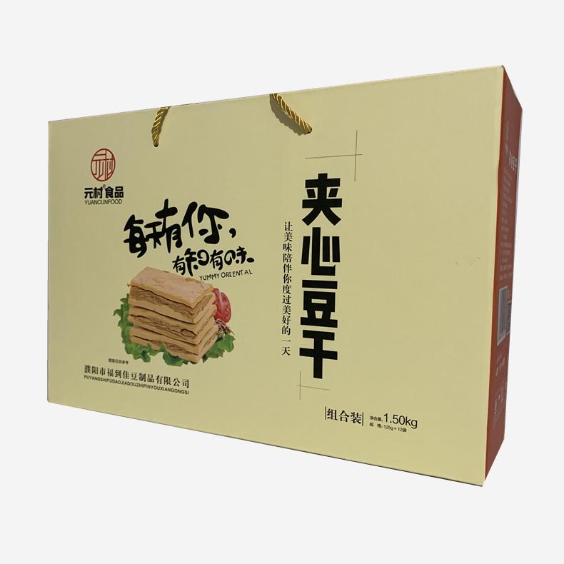 【包邮】濮阳南乐特产元村杨记豆腐干夹心豆干休闲小零食1500g