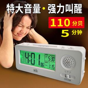 音量超大声音变态响学生用卧室闹铃