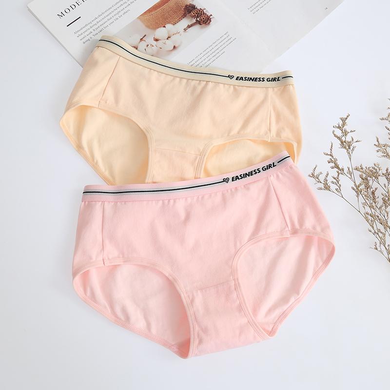依之舍内裤女纯棉性感底裤夏季薄款透气小平角裤中腰大码2条装正品保证