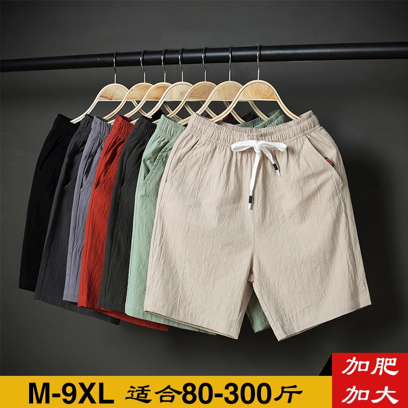 加肥加大码男装亚麻短裤夏季胖人特大号休闲运动五分裤子肥佬裤衩