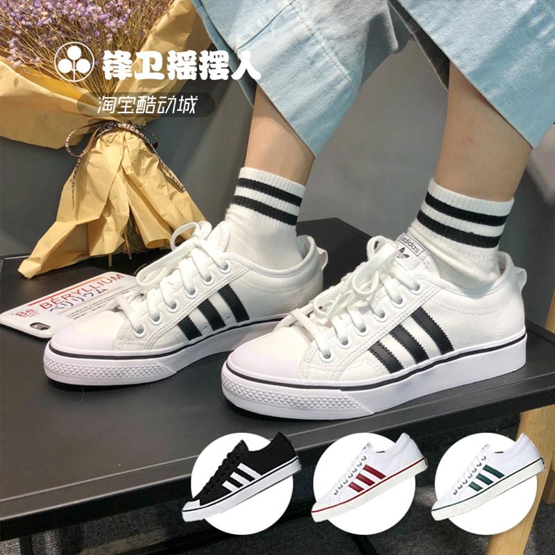 限88888张券adidas /三叶草nizza休闲小白鞋
