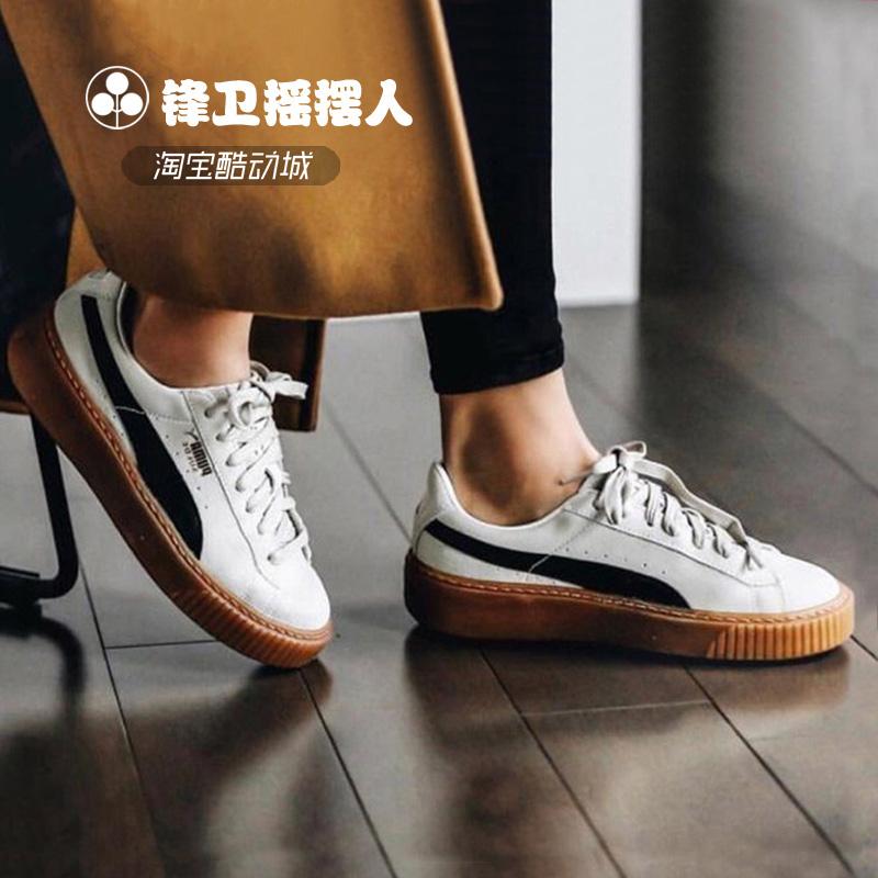 Puma彪马 蕾哈娜 黑棕白棕厚底松糕鞋男女休闲板鞋363559-01-02